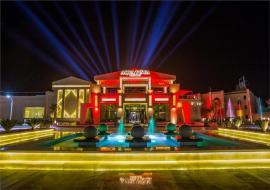 Hurghada utazás Aqua Vista Resort & Spa