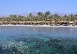 Sharm El-Sheikh utazás Al Fayrouz Resort
