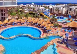 Hurghada utazás Sea Gull Hotel & Aqua Park