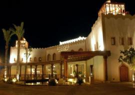 Sharm El-Sheikh utazás Ghazala Gardens