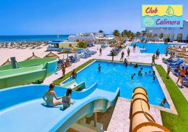 Akciós utazás Djerba Club Calimera Yati Beach