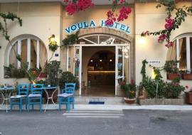 Kréta Hersonissos utazás Voula Hotel