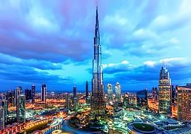 Egyesült Arab Emírségek körutazások