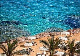 Kairó Hurghada
