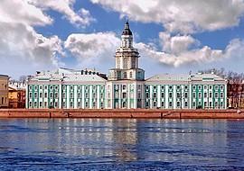 akciós utazás Szentpétervár